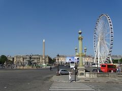 16:45にオランジュリー美術館を出てコンコルド広場に到着。