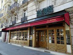 """仕方なく、""""歩き方""""で紹介されていたパリで1番に選ばれたことのあるクレープリーへ向かったが・・・"""