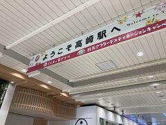 高崎駅で上信電鉄に乗り換えて、最初の目的地富岡製糸場に向かいます。 高崎駅で少し時間があり、朝食・・・と探しますが結局めぼしいものがなく、コンビニのおにぎりで。