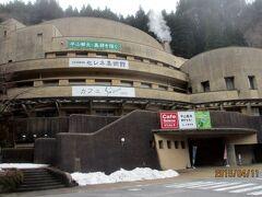 セレネ美術館見学 平山郁夫さんの黒部渓谷の絵等が沢山展示されていた。