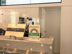 東京・六本木『六本木ヒルズ』森タワー3F  「インフォメーション」カウンターの写真。  52階にあるミュージアムカフェ&レストラン【THE SUN & THE MOON】 のレセプションになります。  私たちは5月にレストラン【THE MOON】を予約し、 アフタヌーンティーをいただきました。 こちらで予約名を告げると、入場チケットを手渡されます。 (52階に上がるための入館料は無料です。)  勿論、屋内展望台「東京シティビュー」や、「森アーツセンター ギャラリー」などへは入ることはできません。(入館料が必要)