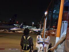 羽田空港では沖止めでした。息子と初めての男2人だけの旅を楽しみました。家内は独りを満喫していたようです。