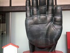 東大寺ミュージアム前には大仏様の手のレプリカが  大仏様の右手