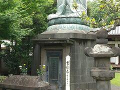 天王寺の釈迦如来坐像 日暮里駅の近くです。