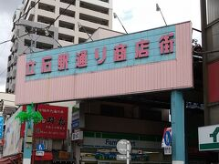 京成立石駅前 立石から京成立石まで行くのに2万円以上必要です。