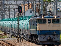 横浜駅から東海道線→南武線→南武支線と乗り継いで12時頃に川崎新町駅に到着。 フォートラベルに登録する前だったので一切写真を撮っていません(^^;) 川崎新町駅ではローアングルで撮影するため、ありがたく前に入れていただきました。 8078レ EF65-2101