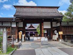 高山陣屋です。 簡単に言うと江戸時代の代官所です。 日本で唯一残っている陣屋です。 戦後昭和40年代に成っても役所として使われて痛そうです。 高山陣屋は素晴らし買ったので個別の旅行記で紹介します。
