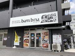 ここは以前ドラマで松潤がコックさんをやったイタリアンの支店ということで一度来てみたかったところ。