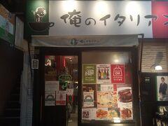 リーズナブルな歌舞伎町の人気店