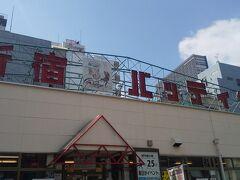 歌舞伎町のバッティングセンター