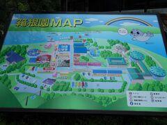 箱根園園内案内図