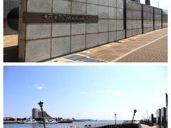 1995年に阪神淡路大震災が起きてから… 既に25年以上の月日が経ち。 今もこの地に残る地震の爪痕!! 阪神淡路大震災によって被災したメリケン波止場の岸壁の一部をそのままの状態で保存し、見学できるように整備した公園で、地震の恐ろしさを、まざまざと見せつけられる衝撃です!  神戸港震災メモリアルパーク https://www.feel-kobe.jp/facilities/0000000118/