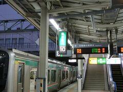 この乗車案内の形は。 ということで、 仙台駅から。