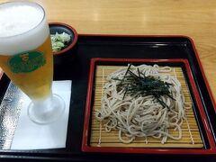 駅ナカ食堂 なの花さんで、ざる蕎麦と大雪地ビール。 旭川の郊外にある江丹別は蕎麦の産地なんだそうです。