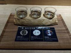 さて、バスで旭川空港へ。  「農珈屋 no-ca-y」さんで、地酒の飲み比べ。 1000円でした。
