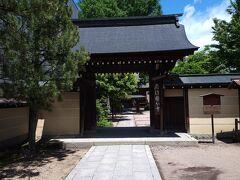 続いて向ったのは飛騨国分寺。 ここには二つの有名な物と、公開していませんが蔵に名刀「小烏丸」 が有ります。 刀が見れなくて娘はガッカリしていました。