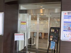 長崎空港ビジネスラウンジ アザレア