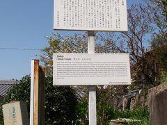 松山市内に入って、最初に訪ねたのは浄土寺。