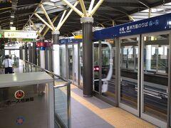 今回は、東京臨海新交通臨海線「ゆりかもめ」の竹芝駅からスタートします。