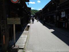 古い町並み地区です。 左右は、土産物店や飲食店が連なります。