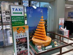 1時間ちょっとで松山空港に到着です。愛媛と言えばみかんです。いたるところでゆるキャラの「みきゃん」に出会えます。