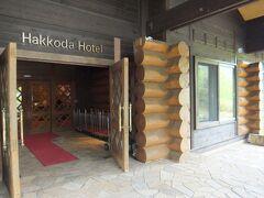 八甲田ホテル  初日は八甲田山に行く計画を立てていたのですが、天候が悪いのが数日前にわかっていたので「八甲田ホテルの日帰りランチ&温泉」に変更しました。 前日までに予約すれば大丈夫です。