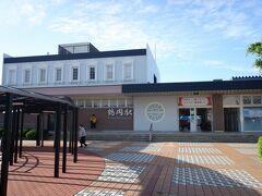 鶴岡駅までバスで戻ります。