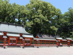 熊野三山(くまのさんざん)は、熊野本宮大社、熊野速玉大社、熊野那智大社の3つの神社の総称とのことで、せっかくなので熊野速玉大社にも立ち寄り。