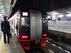 1時間名鉄電車に揺られて名鉄岐阜に到着。そこから東海道線にて帰宅したのでした。