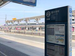 『大阪国際(伊丹)空港』1F  「京都駅」行きの空港リムジンバスのバスのりば(2番)の写真。
