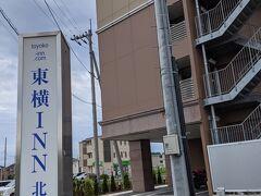 東横イン袖ケ浦駅北口