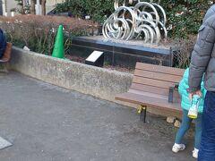 網代公園にやってきました。休日ということもあって人が多かったです。  遊具も多い公園でした。