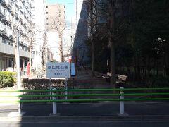 少し離れたところに来ました。大通りを渡りました。こちらは新広尾公園。