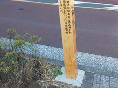 円徳寺前は坂になっています。この坂を日向坂といいます。