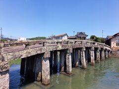 約190年前に作られた橋、祇園橋に着きました。 島原天草の乱の激戦地ですって。 崩壊の危険があるので、現在は渡れません。