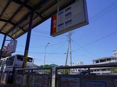 バスセンターに戻ってきました。 ここから乗り継いで崎津へ。 本渡バスセンター11:15~下田温泉11:59 下田温泉12:05~崎津12:49      6分で乗り継げるか心配でしたが、それはまた後で。
