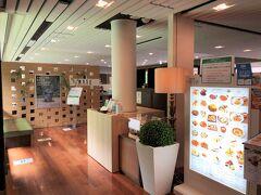 東京・上野『東京都美術館』2F【RESTAURANT MUSE】  【レストラン ミューズ】の写真。  2階のレストランで洋食をいただくことにします。