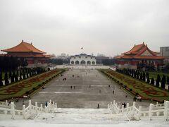 中正紀念公園から広場を見る。