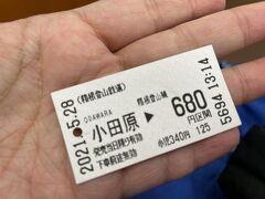 1時間後、箱根登山鉄道に乗り換え。