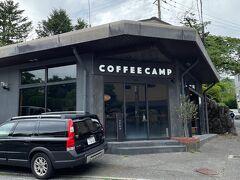 系列店、coffee campを曲がります。