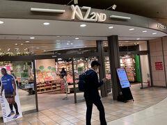 熊谷で少し買い物してを。駅ビル