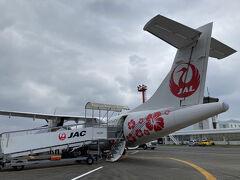 東シナ海側に面した徳之島空港は問題なく着陸。