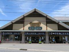 そしてもう一軒。伊香保のお土産饅頭といえば、こちらの清芳亭さんは外せません。みんな大好き、甘じょっぱい餡が独特の湯の花饅頭のお店です。