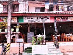 【CALA LA PASTA】 高級店ではないが、味が良い。  ■下町雰囲気の地域です。 ■近くには、高級コンドもあります。  このあたり、徐々に開発が進行中ですね。