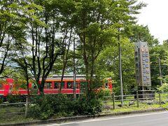 箱根登山鉄道と遭遇。