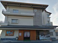 OYO旅館の2020年おもてなしセレクションの金賞を受賞した、「OYO旅館 マルトラ別館 西尾 吉良」。 ビーチから少し離れた高台にあります。