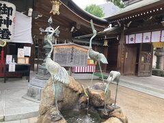 福岡には鶴のヒコーキに乗ってきたのです