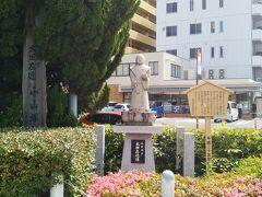 太田左近像