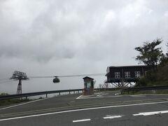 遅い朝食を食べ、友人のお家の換気もできたところで 何処へ寄ろうか決めずに出発。  十国峠は雲が厚く富士山見れず通過 箱根の関所を通り芦ノ湖は人で溢れかえりパス! 大涌谷へ来ました。  私、大涌谷初めてかも。 ロープーウェイで来られるのですか。