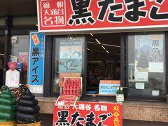 黒たまご 5個入り500円